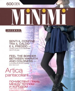 Artica 600 xxl леггинсы Minimi(Миними)