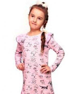 7029-201 платье для девочки
