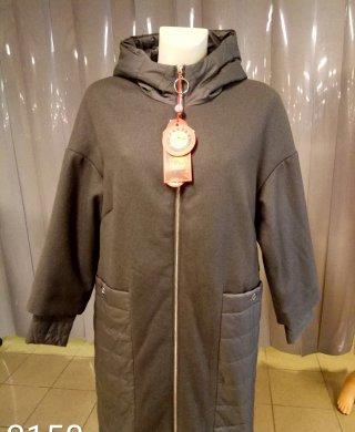 2158 куртка женская Astrid (Астрид)