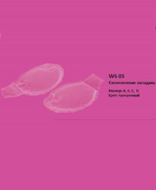 05-WS вкладыш силикон прозрачный Julimex Джулимекс