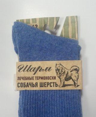 С-77 носки женские собачья шерсть Шарм