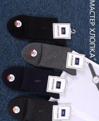 360-5 носки мужские