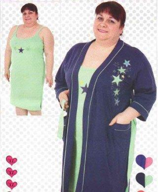401035 комплект халат+сороч Vienetta Secret