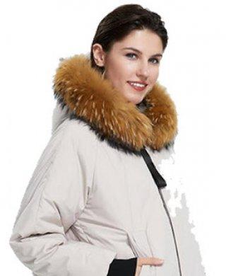 9227-2 куртка женская Astrid(Астрид)