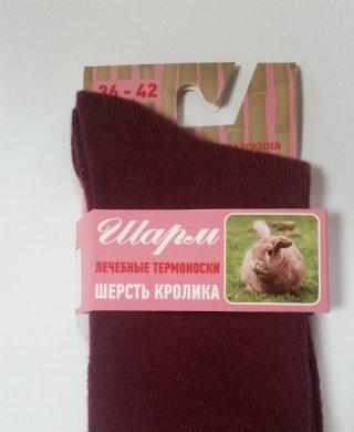 С-81 носки женские шерсть кролика Шарм