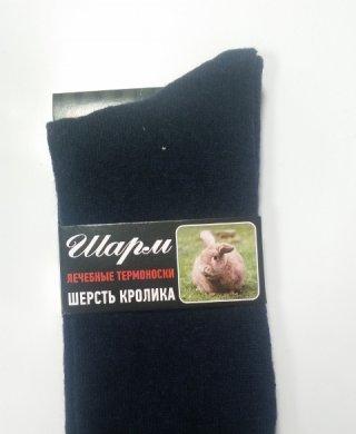 С-81 носки мужские шерсть кролика Шарм