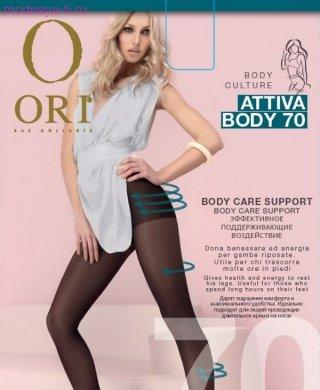 Attiva body 70 колготки Ori(Ори)