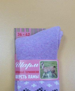 С-80 носки женские шерсть Шарм