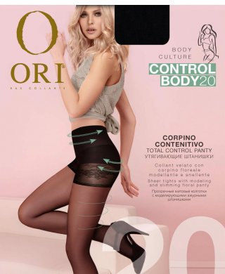 Control body 20 колготки Ori(Ори)