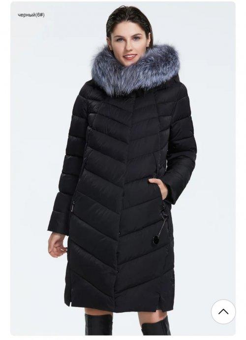 2160 пальто женское(мех) Frisky(Фриски)