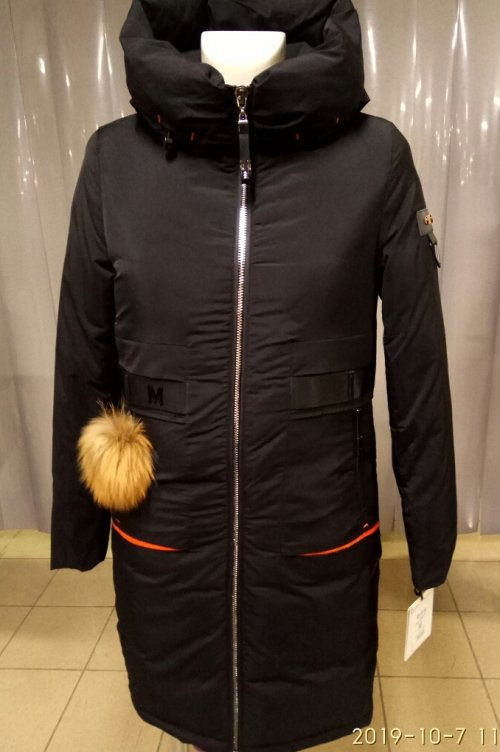 1982 пальто женское Visdeer (Висдер)