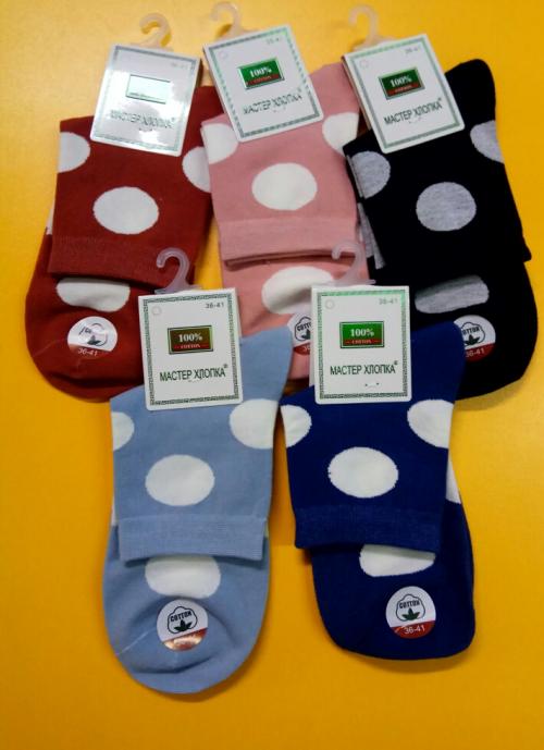 022B носки женские