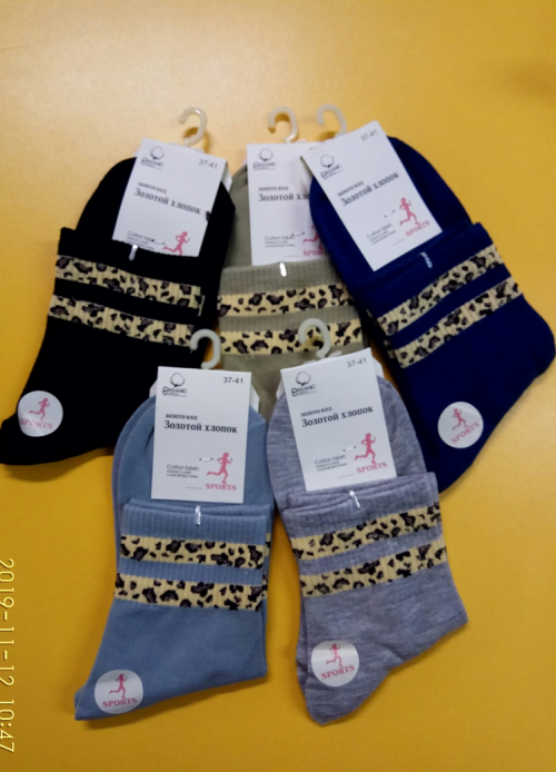 01-12 носки женские