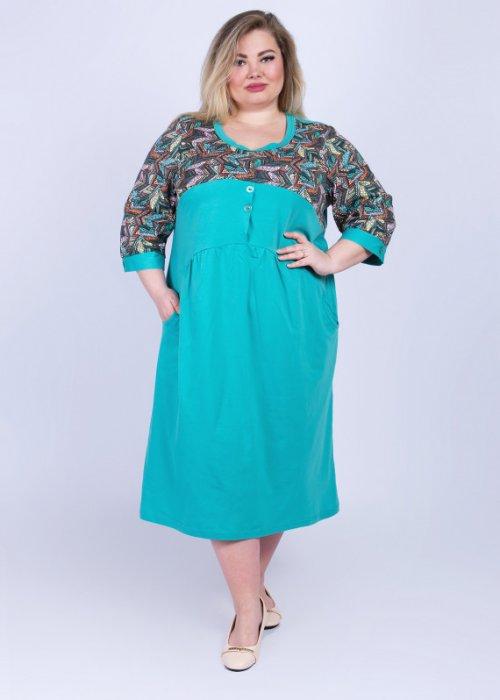 208хг2464 платье женское