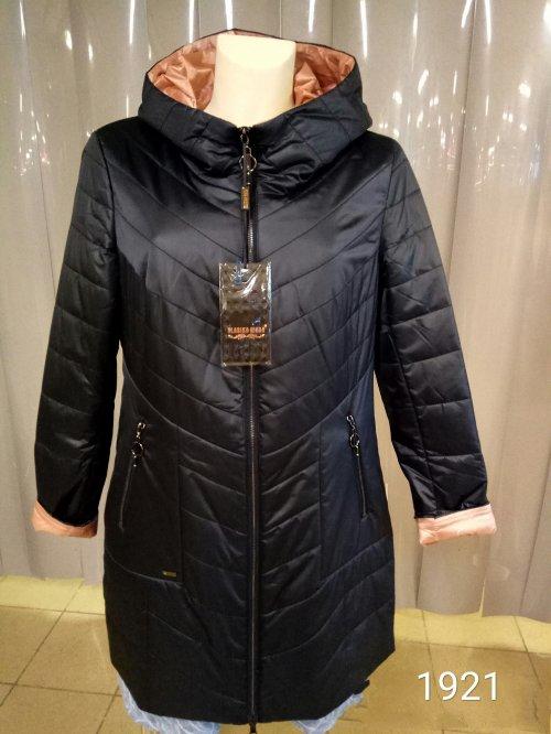 1921 куртка женская Klasika Moda