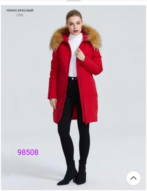 99508 куртка женская Miegofce