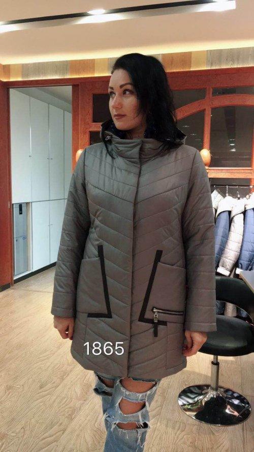 1865 куртка женская Astrid (Астрид)