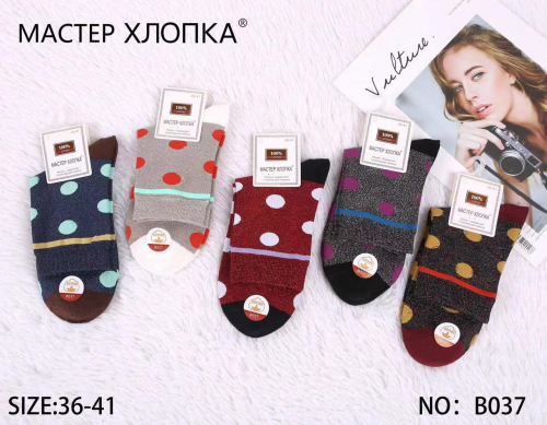 037В носки женские