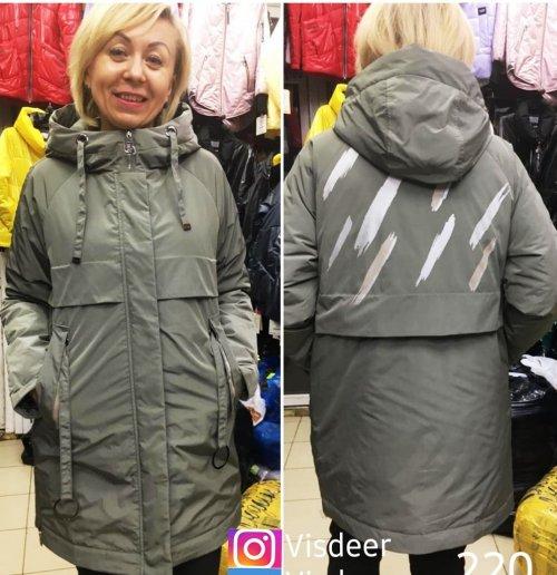 220 куртка женская Visdeer (Висдер)