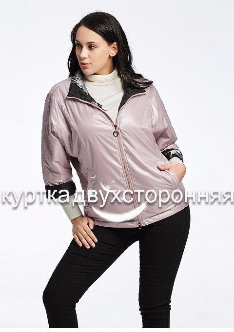 1927 куртка женская Astrid(Астрид)